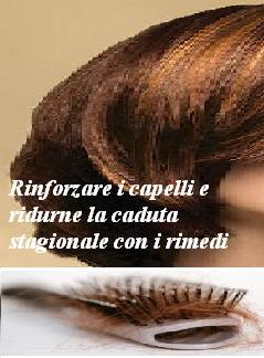 Rinforzare i capelli e ridurne la caduta stagionale con i rimedi naturali
