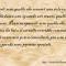 Immagine frase Persone speciali sono...